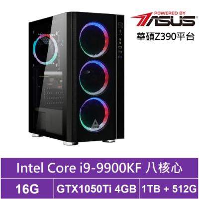 華碩Z390平台[西風勇士]i9八核GTX1050Ti獨顯電玩機