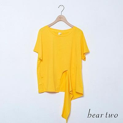 beartwo 素面不規則剪裁設計上衣(三色)