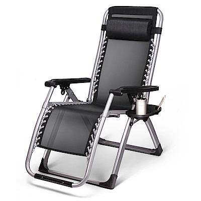 [時時樂限定] IDEA-新一代特級版方管加強結構無重力摺疊躺椅-附杯架