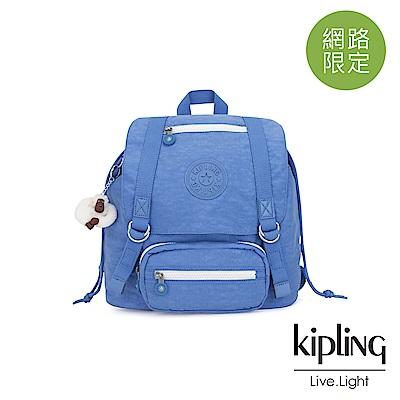 Kipling 晴空蔚藍雙扣翻蓋束口後背包-JOETSU S