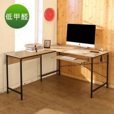 BuyJM低甲醛防潑水L型單鍵盤附插座筆筒工作桌/電腦桌140x120x75cm