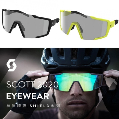 SCOTT瑞士 SHIELD LS SUNGLASSES競賽級神盾自行車太陽眼鏡光學變色版