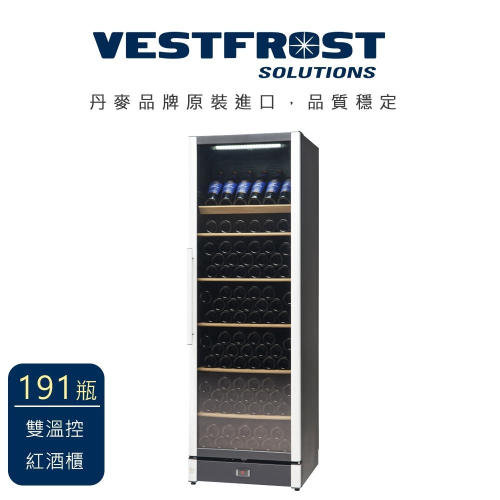 丹麥原裝進口 Vestfrost 雙溫控恆溫儲酒櫃 191瓶 紅酒櫃 W-185 靜音避震、穩壓省電