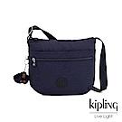 Kipling 復古歐風墨水藍前拉鍊側背包-ARTO