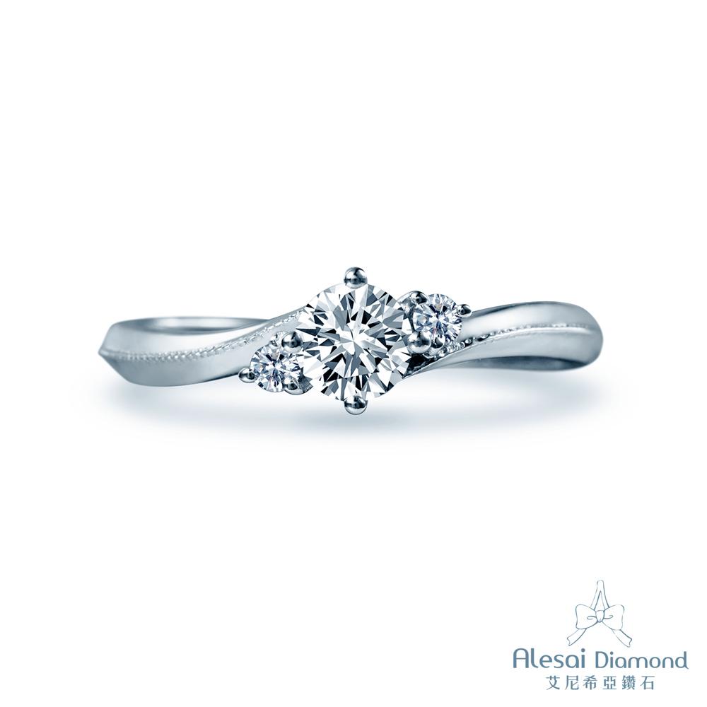 Alesai 艾尼希亞鑽石 18分鑽戒 珠邊戒環設計