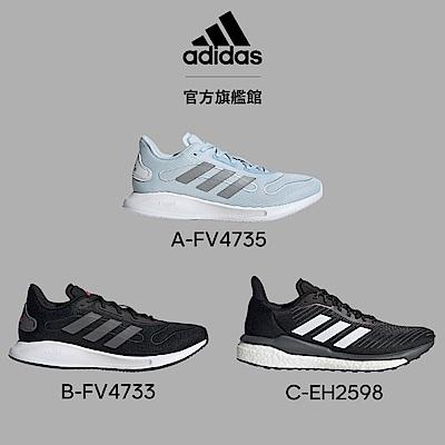 【時時樂限定】adidas女款跑鞋-多款任選