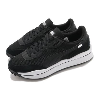 Puma 休閒鞋 Style Rider Clean 男鞋 基本款 舒適 簡約 球鞋 穿搭 黑 白 37592601