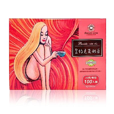 西雅圖-即品約克夏奶茶-25gx100包