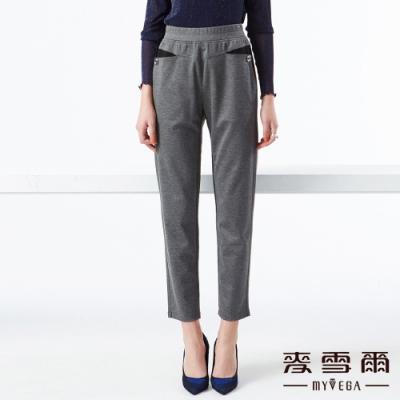 【麥雪爾】棉質口袋拼接修身九分褲-灰
