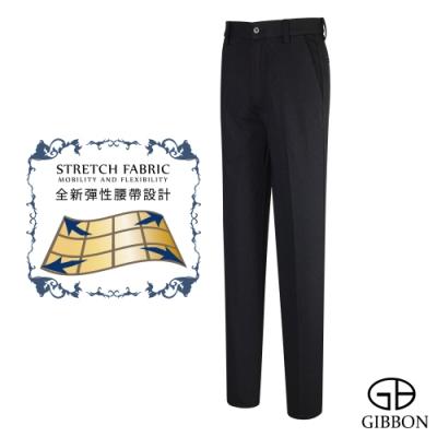 GIBBON 全彈性腰圍LUXE系列頂級手感西裝褲