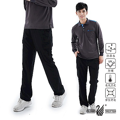 【遊遍天下】男款彈性抗UV透氣多口袋休閒長褲GP10004黑色