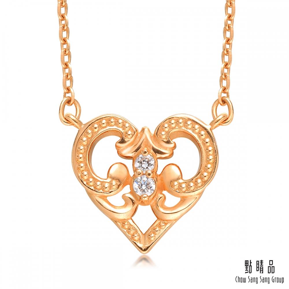 點睛品 18K玫瑰金愛心鑽石項鍊