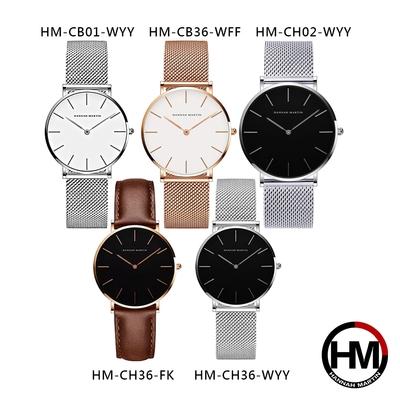 【HANNAH MARTIN】時時樂限定-經典簡約精美腕錶-36mm (多款任選)