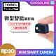 [ MD20 ] 1080P畫質*180天免插電*感應錄影 針孔攝影機 微型攝影機 小型攝影機 密錄器 監視器 product thumbnail 2