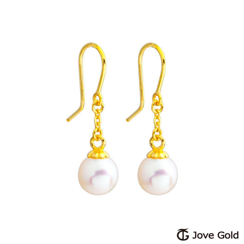 Jove gold 維納斯黃金/天然珍珠耳環