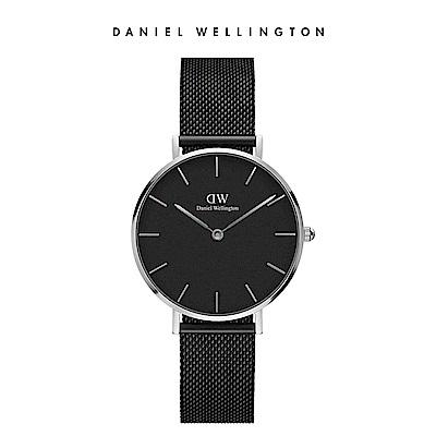 DW 手錶 官方旗艦店 32mm銀框 Petite 寂靜黑米蘭金屬錶