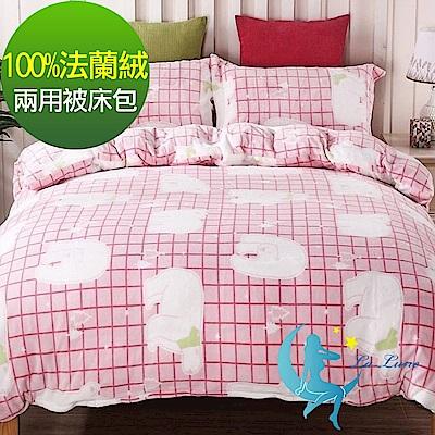 La Lune 冬季首選軒 s百分百法蘭絨雙人床包毯被四件組 小熊戀愛了