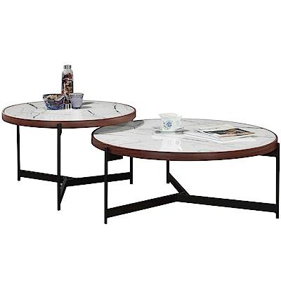 文創集 卡亞加時尚5.3尺玻璃圓几/茶几組合(大小茶几組合)
