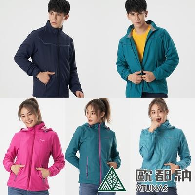 【時時樂限定】歐都納 超輕天鵝絨刷毛保暖外套A1GA2013W/A1GA2012M