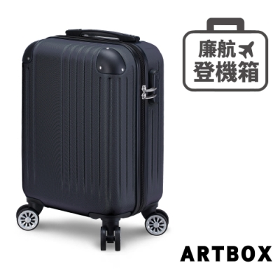 【ARTBOX】都會歷險 18吋鑽石紋登機箱(煤炭黑)