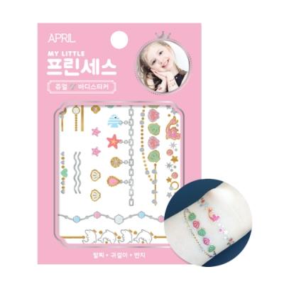 韓國 【APRIL】 兒童安全紋身手環(人魚公主)