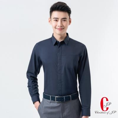 Christian 吸濕排汗機能長袖襯衫_藍(RW830-58)