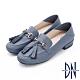 DN樂福鞋_MIT學院風流蘇金屬扣樂福低跟鞋-藍 product thumbnail 1
