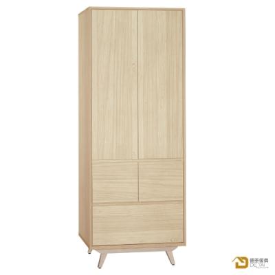 D&T 德泰傢俱 Rita北歐撞色風2.7尺三抽衣櫃 寬81X深60X高198公分