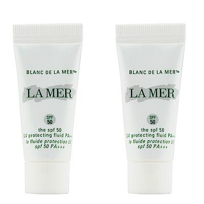 (即期品)LA MER海洋拉娜 璀璨淨白高防護隔離乳(SPF50/PA+++)3ml*2
