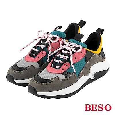 BESO 街頭潮流 多彩時尚老爹鞋~灰