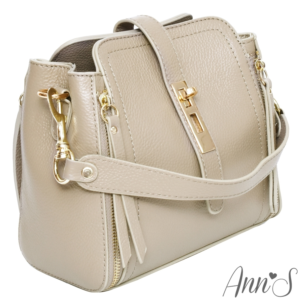 Ann'S真牛皮多用法金色轉扣拉鍊立體小方包-卡其