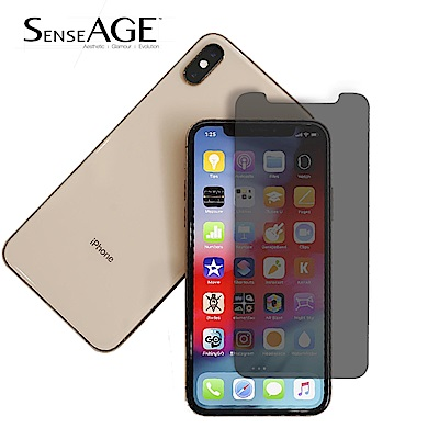 SenseAGE iPhone X/Xs 手機防窺保護貼