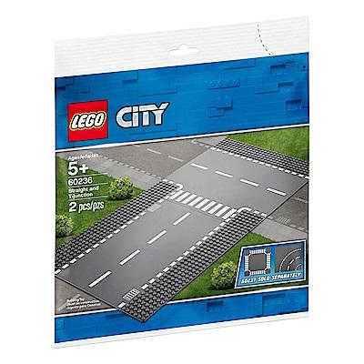 【LEGO樂高】城市系列 60236 直線道和 T 形路口