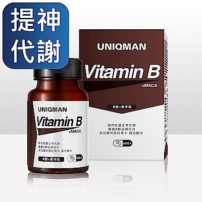 UNIQMAN B群+馬卡錠 (60粒/瓶)