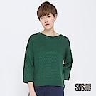 SNS 大無畏撞色拼接菱格紋針織衫(2色)
