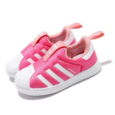 adidas 休閒鞋 Superstar 360 I 小童鞋