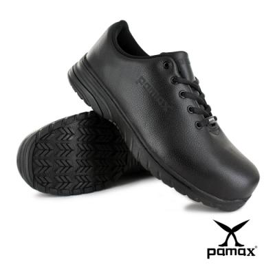 PAMAX 帕瑪斯【超彈力氣墊安全鞋】輕量、抗菌除臭、止滑-PS07701FEH(男/女)