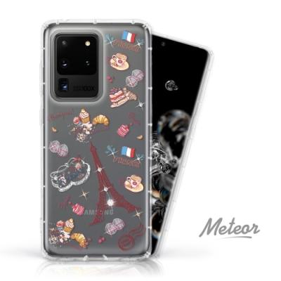 Meteor Samsung Galaxy S20 Ultra 奧地利水鑽殼 - 甜點巴黎