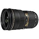 Nikon AF-S NIKKOR 24-70mm f/2.8G ED 標準變焦*(平輸)