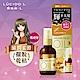 LUCIDO-L樂絲朵-L 摩洛哥護髮精華油(滋潤型)60ml product thumbnail 2