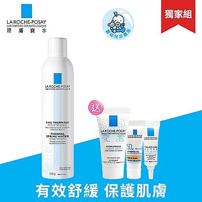 理膚寶水 溫泉舒緩噴液300ml 清潔防曬修護組