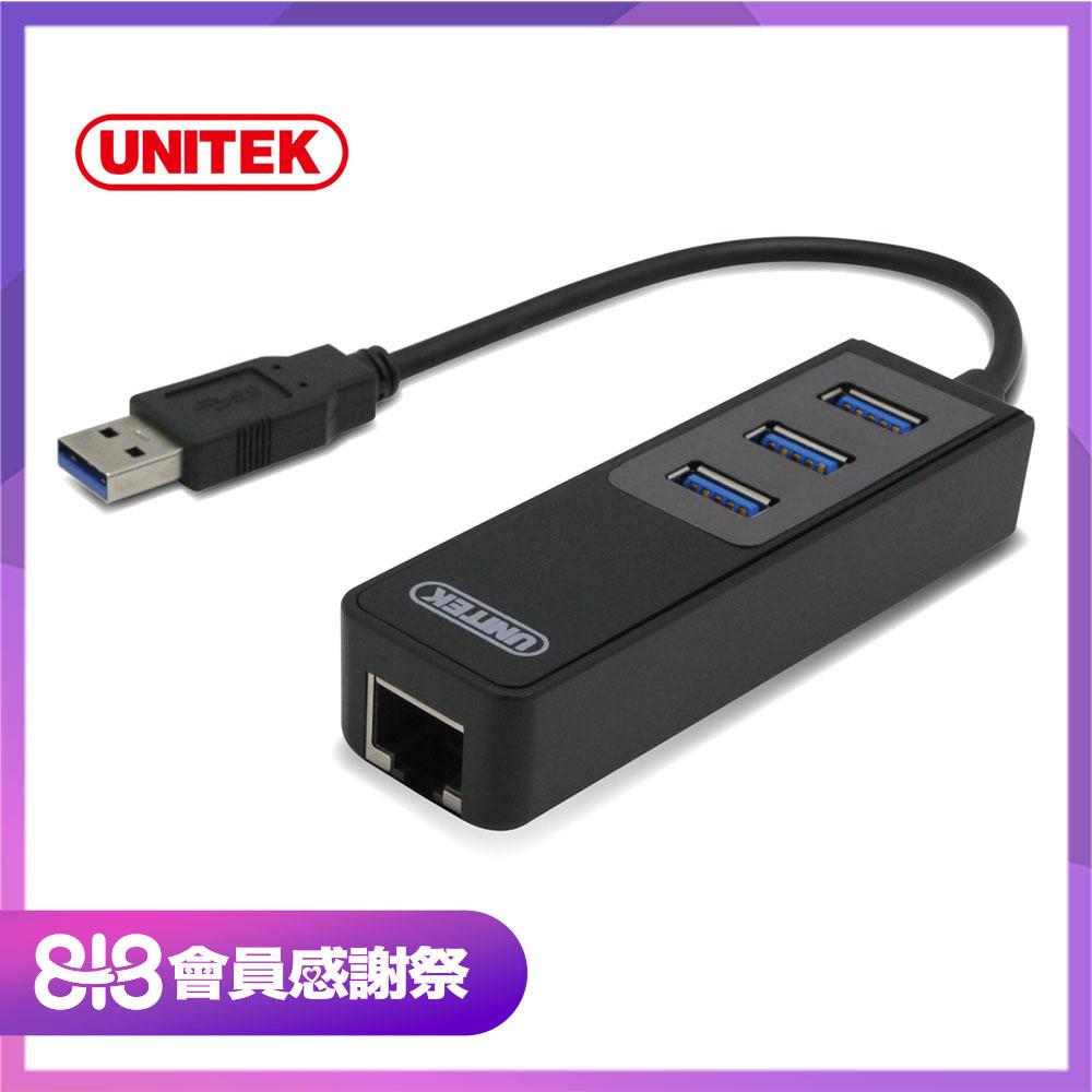 [時時樂] UNITEK 優越者 USB3.0 有線網卡+3埠HUB