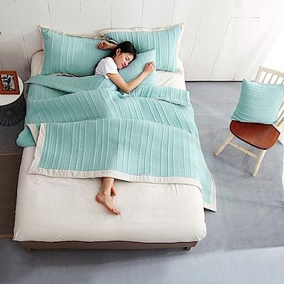 BUNNY LIFE 水湖綠-簡約水洗薄被/床蓋兩用組(含枕套)