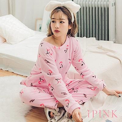 i PINK 冬日樂園 法蘭絨圓領居家服睡衣套裝(粉櫻桃)