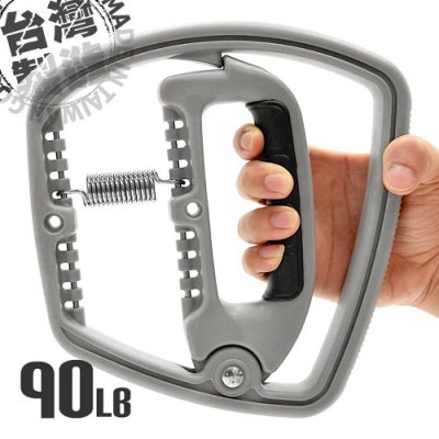 台灣製造HAND GRIP加大型90LB握力器(阻力10~90磅調節)   可調式握力器.手臂力器.手臂力器臂熱健臂器