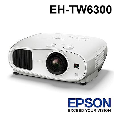 【福利品】EPSON EH-TW6300 Full HD 3D家用投影機