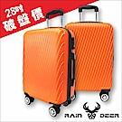 RAIN DEER 28吋羅馬妮雅ABS拉鍊行李箱-亮橘