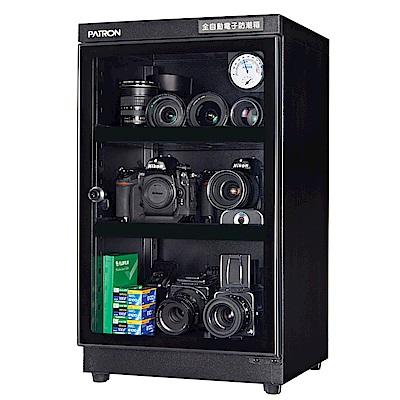 【寶藏閣】GH-86全自動電子防潮箱
