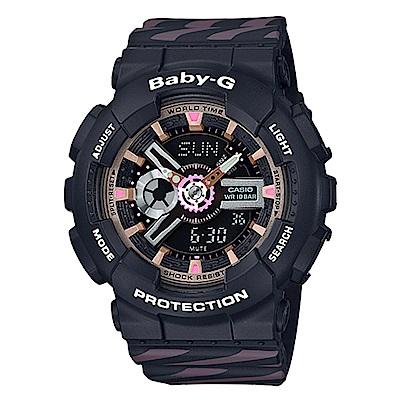 BABY潮流時尚交錯線條配色設計運動錶(BA-110CH-1A)黑X淺粉時刻43.4mm