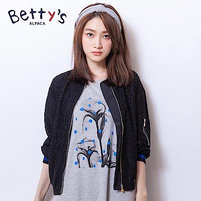 betty's貝蒂思 時尚蕾絲微簍空感外套(黑色)